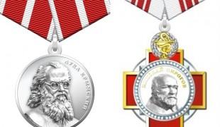 сотрудники НИИ АХ награждены Государственными наградами Президента Российской Федерации - фото - 1